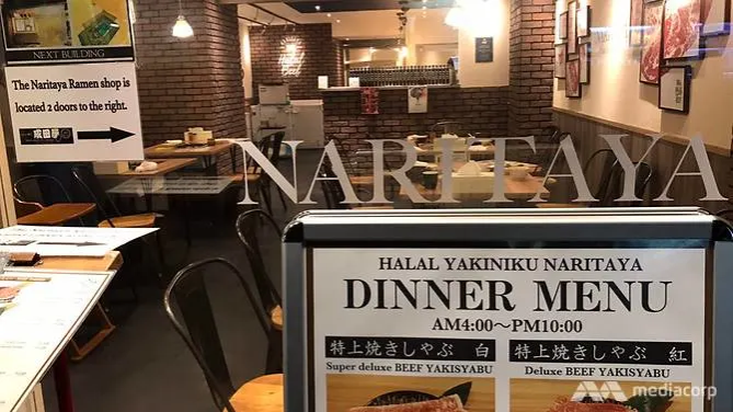 Malaysian businesses seek halal food opportunities in Japan